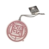 Image for UMD Seal Etched Ornament