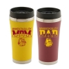 *Minnesota Duluth Mom and Dad Travel Tumbler Set by RFSJ Image